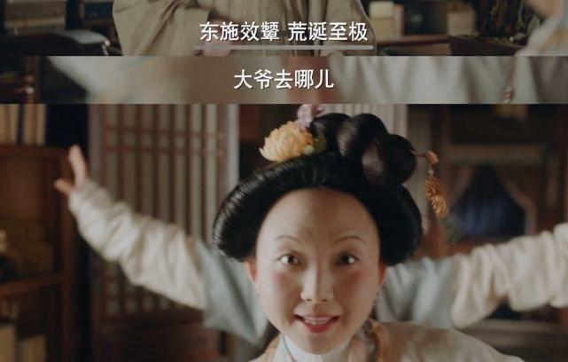 """《玉楼春》:翻版王熙凤,金晨的""""三奶奶""""为何能迷倒一大片"""