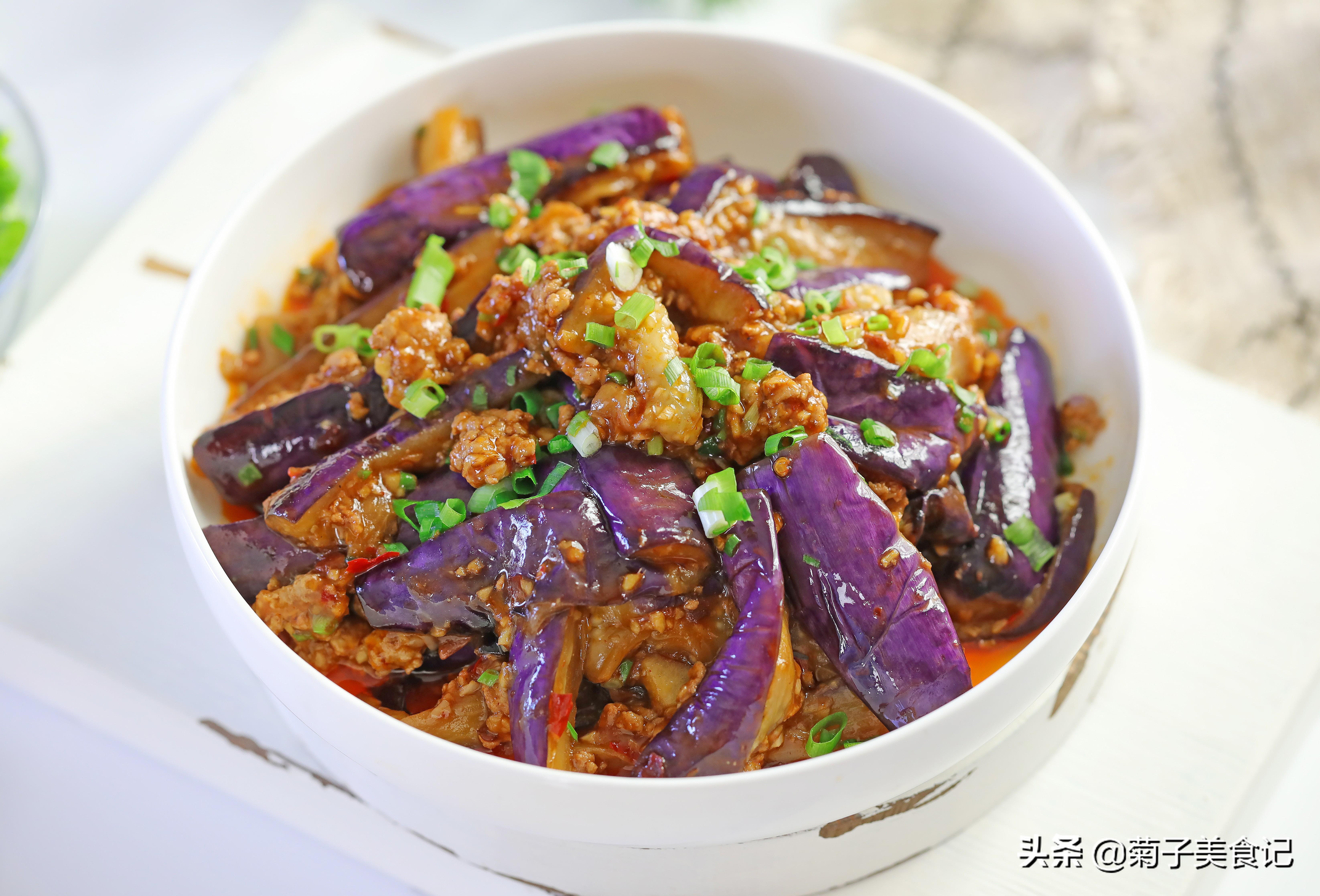 这12道川菜菜谱请收好,经典川味,色香味俱全,四川人家的味道 川菜菜谱 第1张
