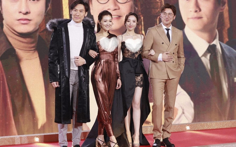 众星出席TVB颁奖典礼,女星穿着大胆惹争议!网友:寒酸都不红