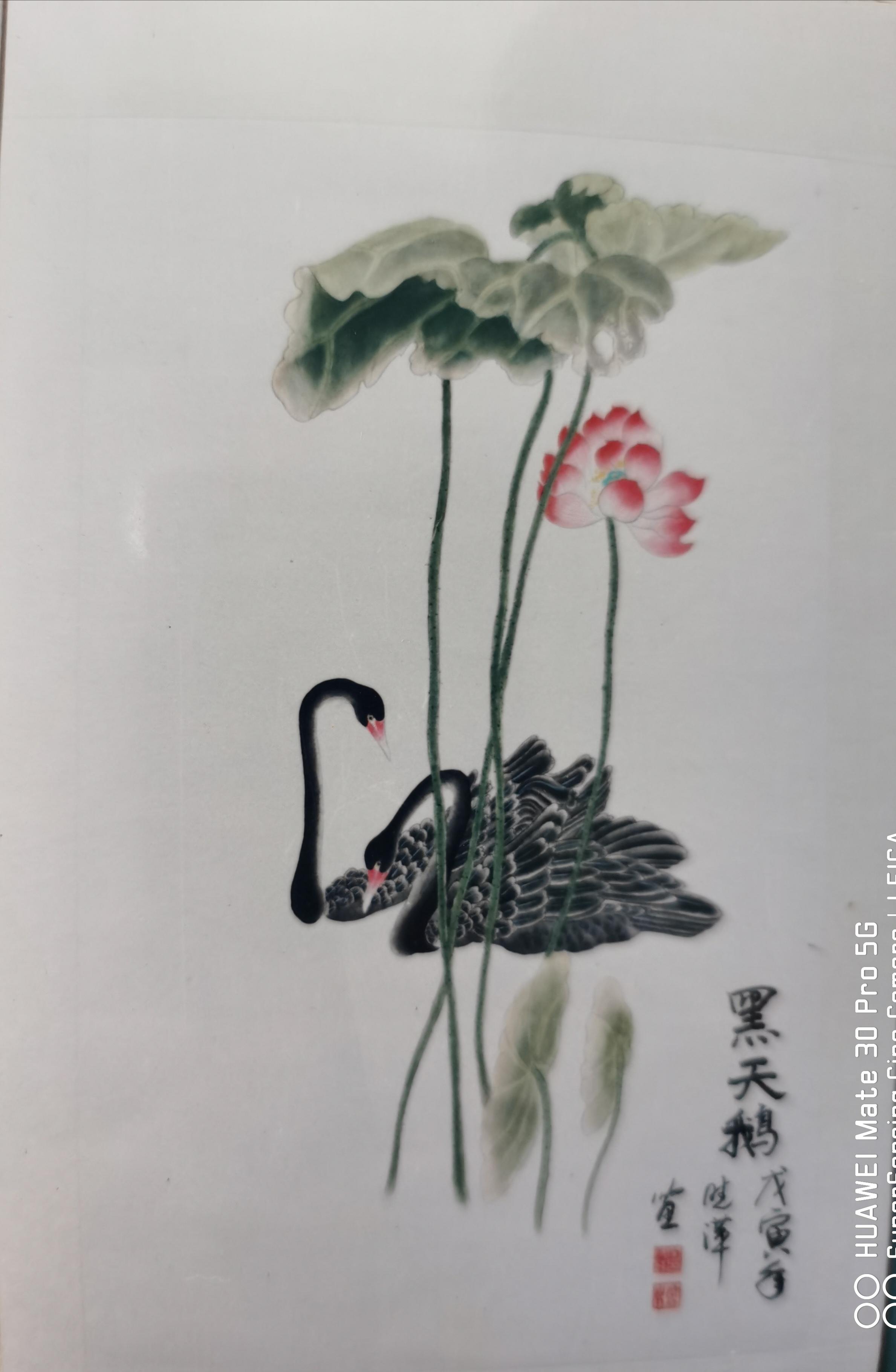 画家闫晓萍2021迎春国画作品展
