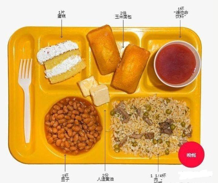 美国监狱里的肌肉大块头,如何在「营养不足」的情况下保持身材?
