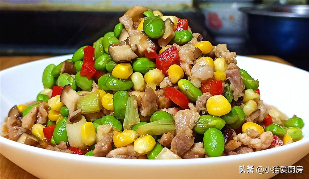 【什锦肉丁】做法步骤图 做道什锦炒肉来吃 荤素搭配营养均衡