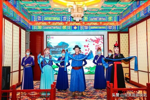 第六届世界朋友节国际诗艺(网络)大会隆重举办