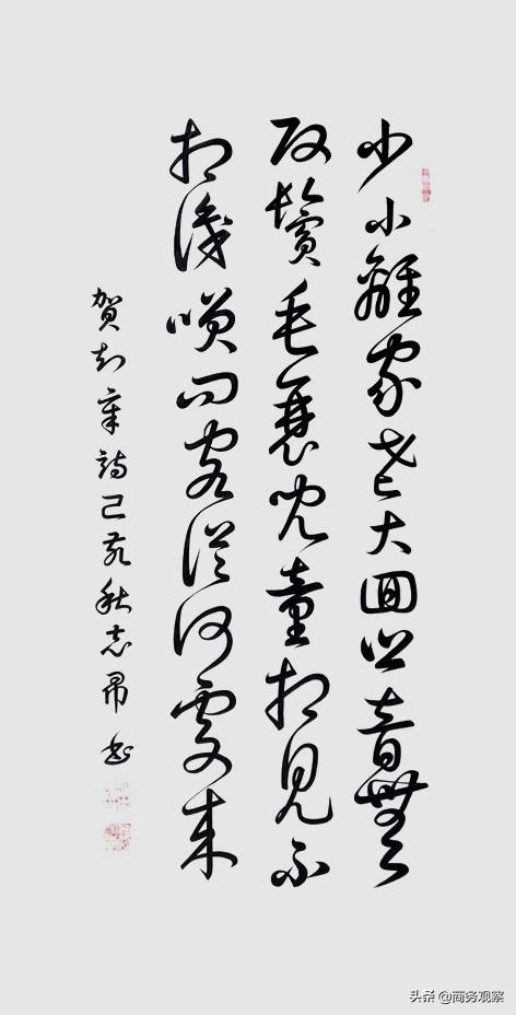 《时代复兴 沧桑百年》全国优秀艺术名家作品展——沈志昂