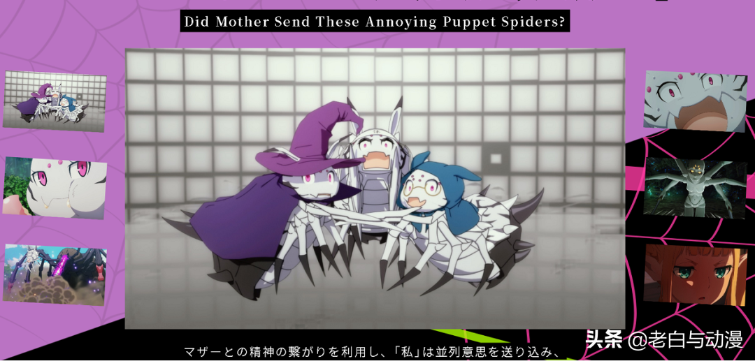 蜘蛛子被老媽追殺,回到迷宮又被埋伏,做蜘蛛太難了