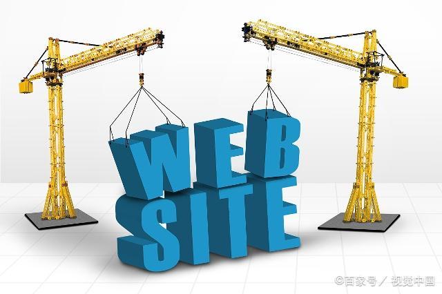 网站建设步骤及常用建站系统分享