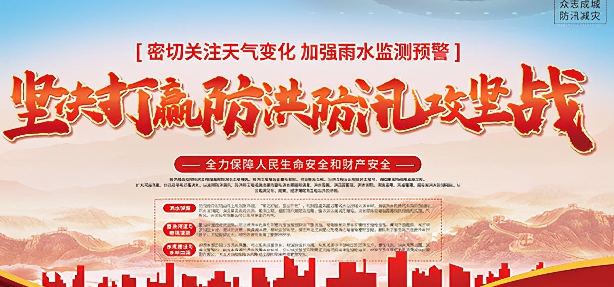 江苏滨海县滨海港经济区水利站做实做细防汛防旱工作