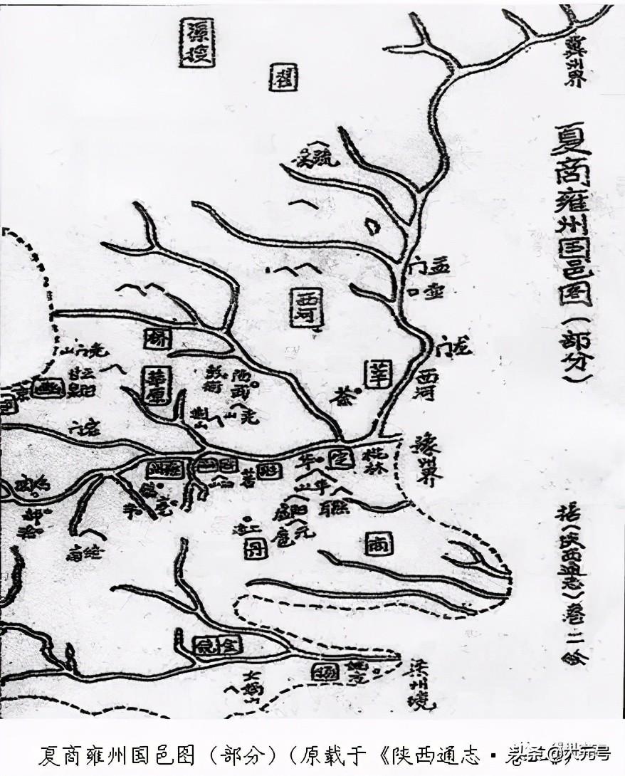 铜川市耀州区历史沿革考述