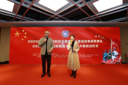 2020广东省国防教育主题朗诵大赛总决赛圆满收官