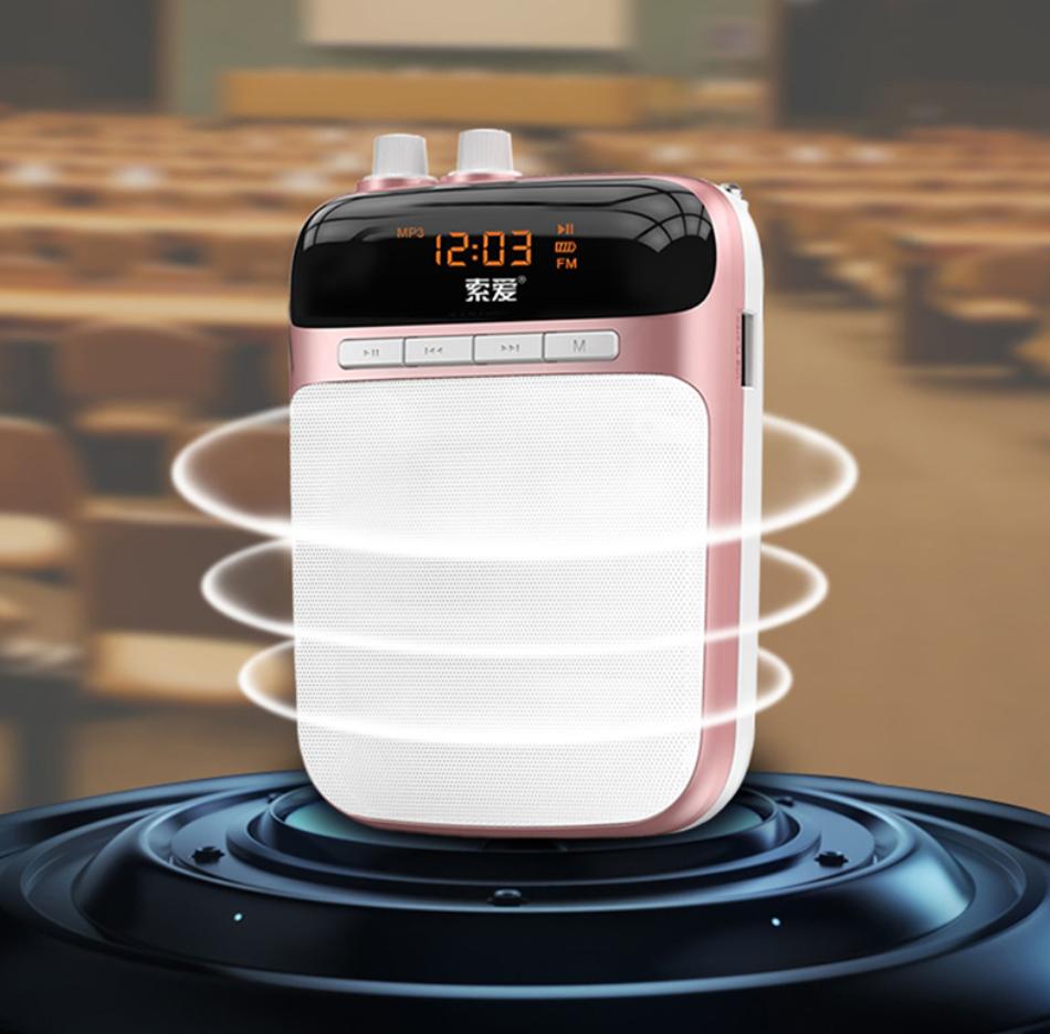 索爱S-518小蜜蜂扩音器:好看实用,保护嗓子,你的解说好帮手