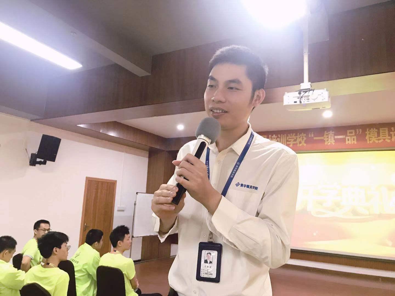 放飞梦想从青华开始——记02期开学典礼