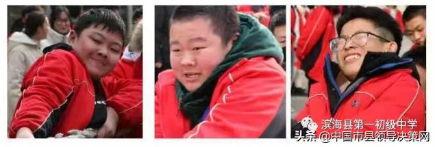 江苏滨海县一中南校区同心协力齐拔河释放斗志展风采
