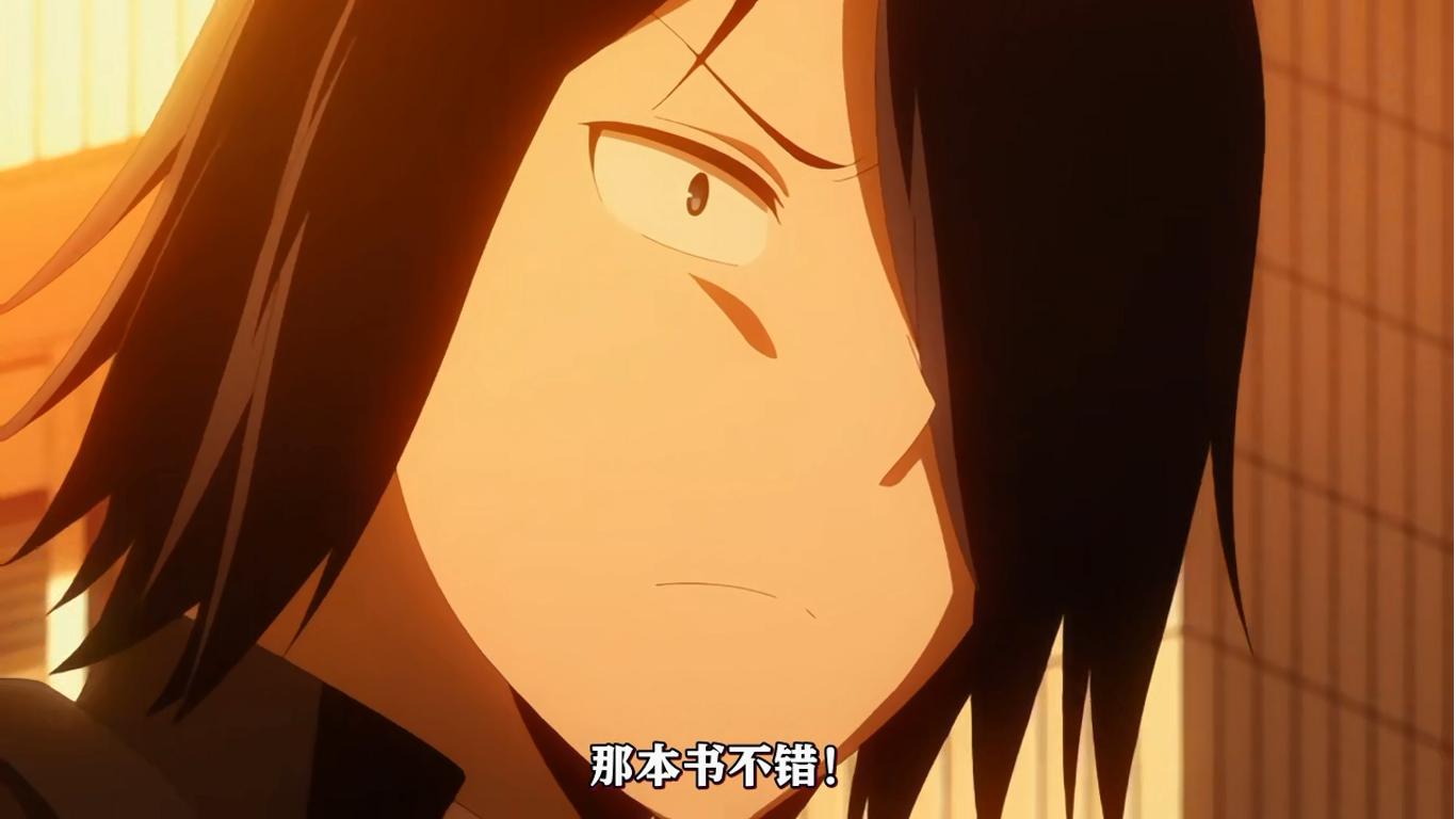 《輝夜大小姐》OVA開播,期待已久的泳裝回終於來了