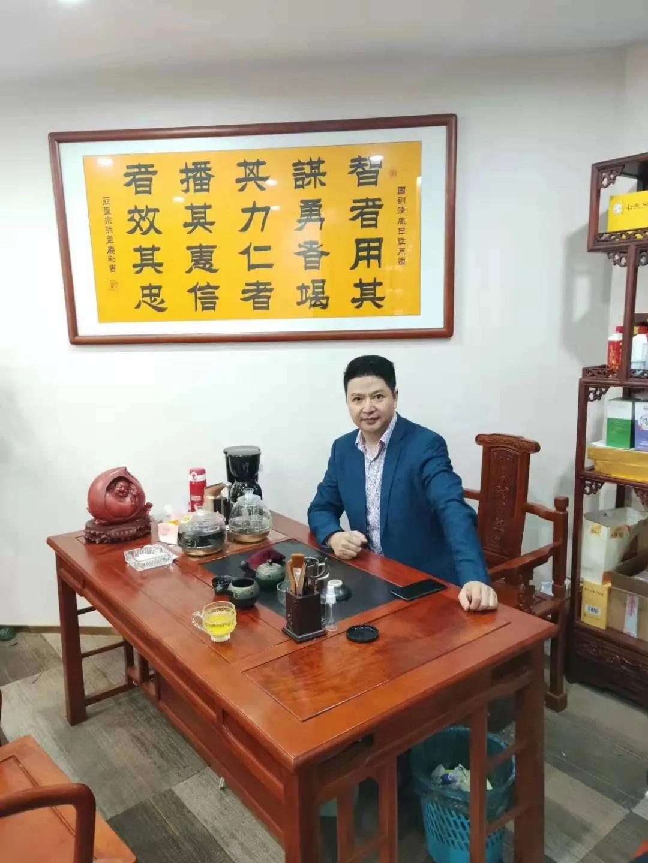 锦郁牡丹传销,被山东滨城罚款150万元