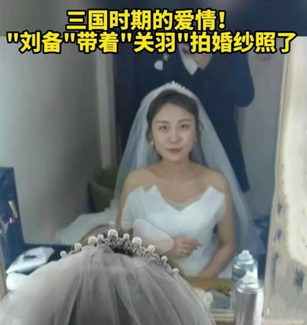 """""""刘备""""和""""关羽""""结婚?段子而已,却惹""""三国""""网友齐献祝福"""