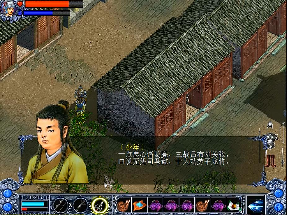 三国赵云传2,遁甲天书关系到两个结局,当年居然错过了一统天下