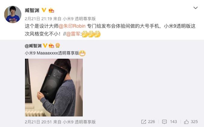 """官方网:荣耀七 Max全透明悦享超大型版""""肯定真正"""",网民强烈建议批量生产"""