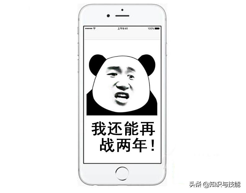 iphone有史以来没法跨越的經典!iPhone6S,网民:肯定的霸者