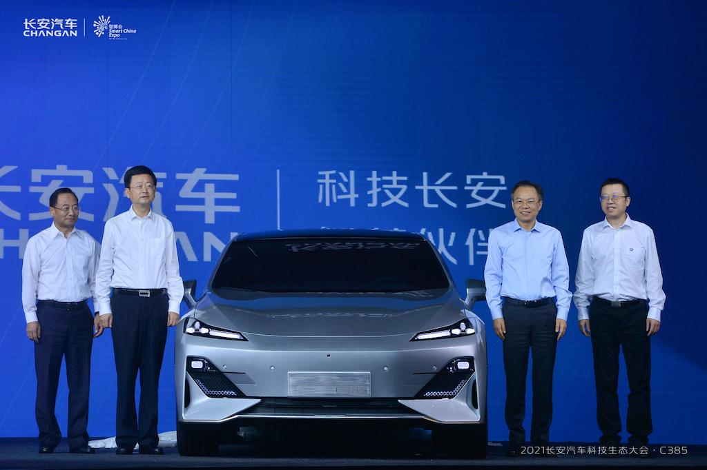 """长安汽车发布""""新汽车 新生态""""战略"""
