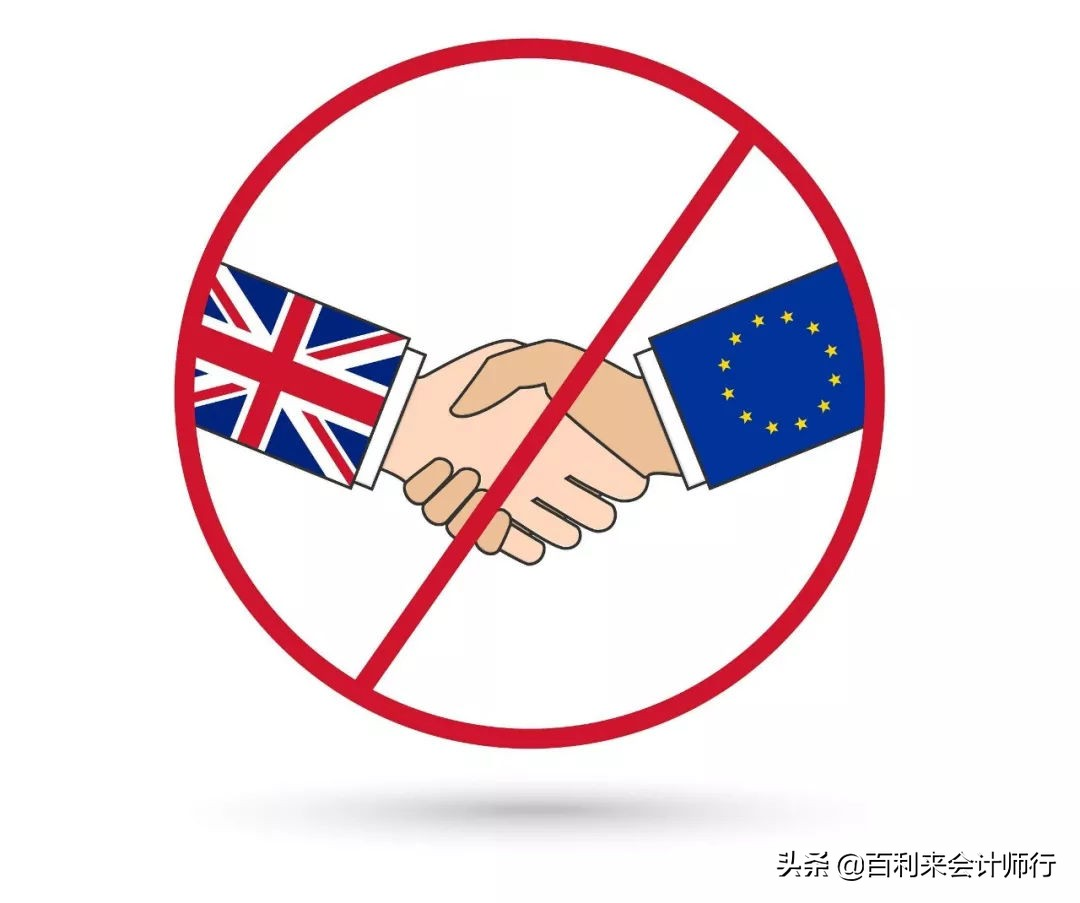 歐盟外觀設計保護制度是怎么樣的?