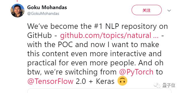宣布公布!Google深度神经网络架构TensorFlow 2.0来啦