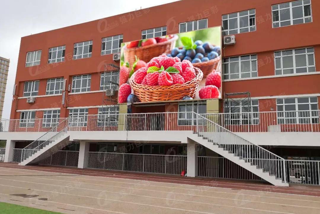 暑假来了!为何智慧校园的打造离不开LED显示屏?