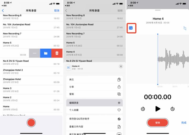 苹果iOS 14正式发布!这30个实用功能告诉你值不值得升