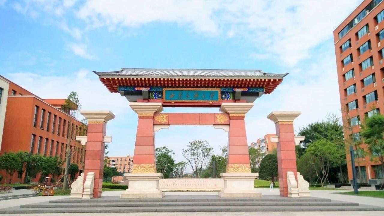 四川省最好的4所一本院校,虽不是211、985,却非常厉害