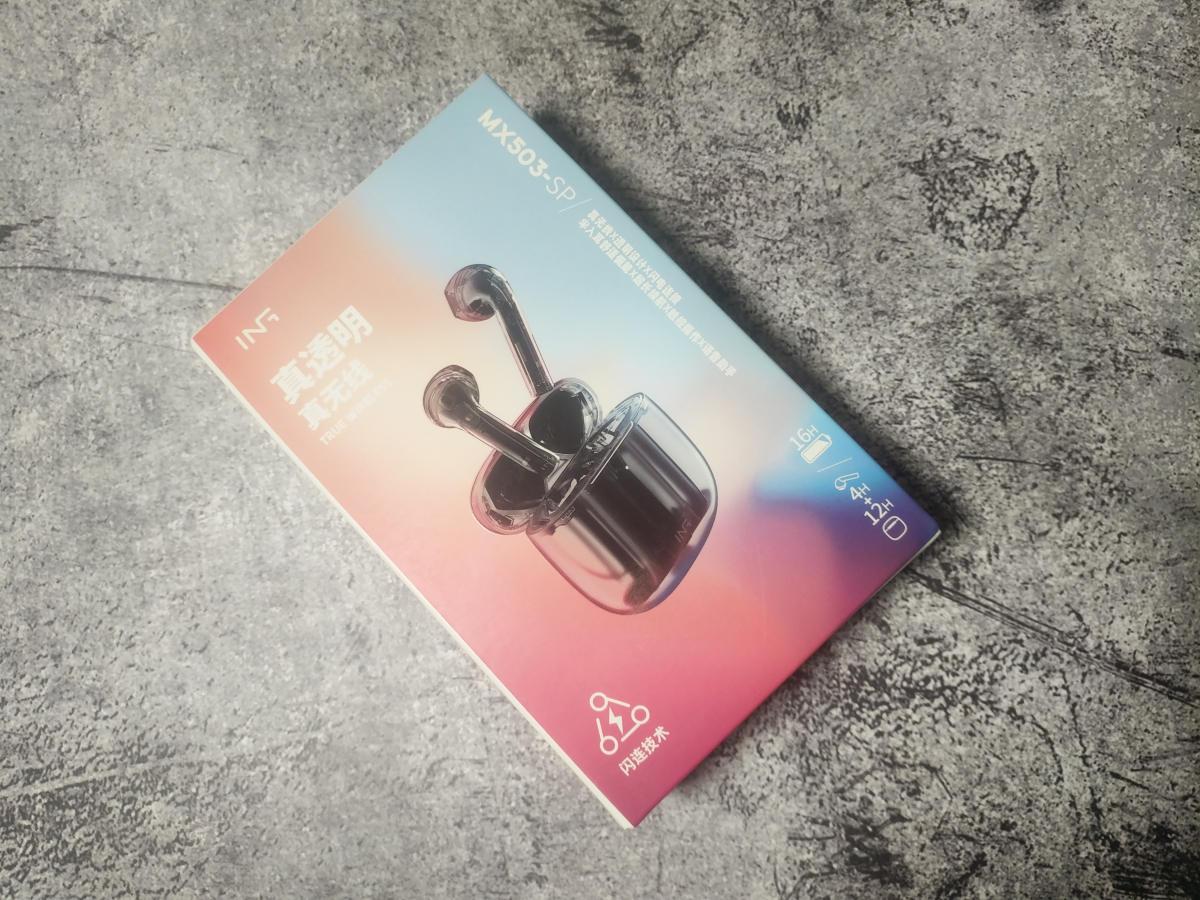 音乐机芯看得见,硕美科MX503SP透明蓝牙耳机