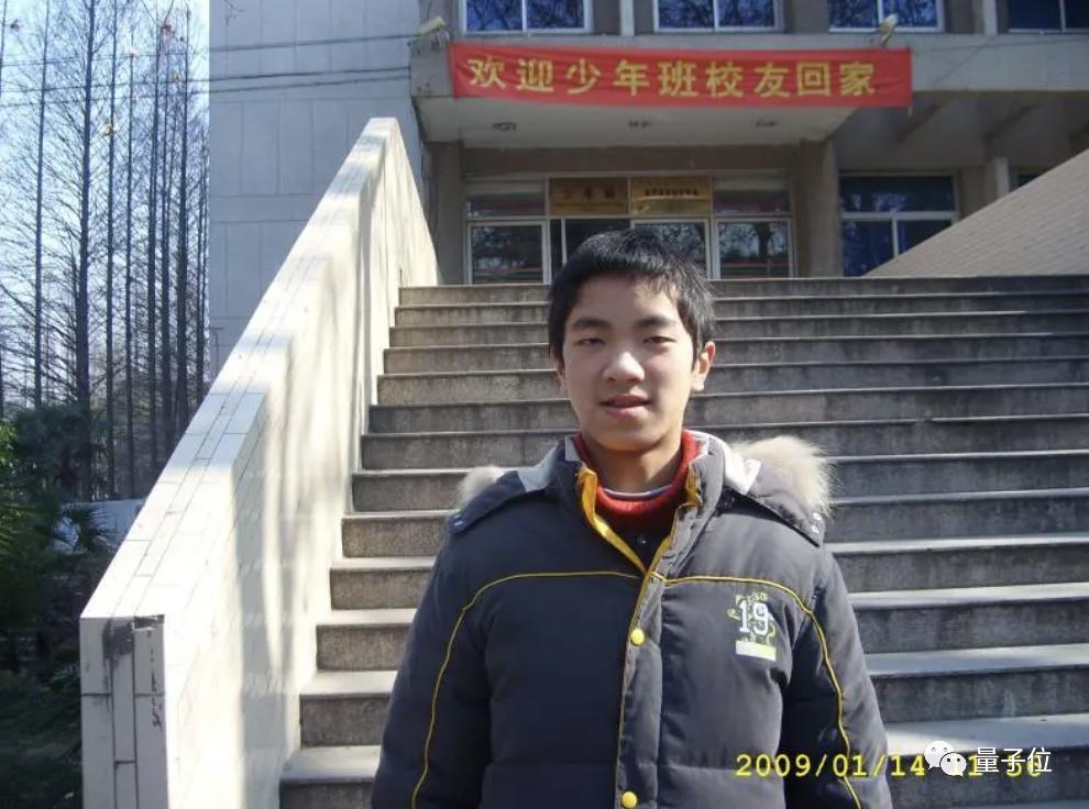 26岁数学天才回国任教,刚以中科大教授之名攻破世界级难题