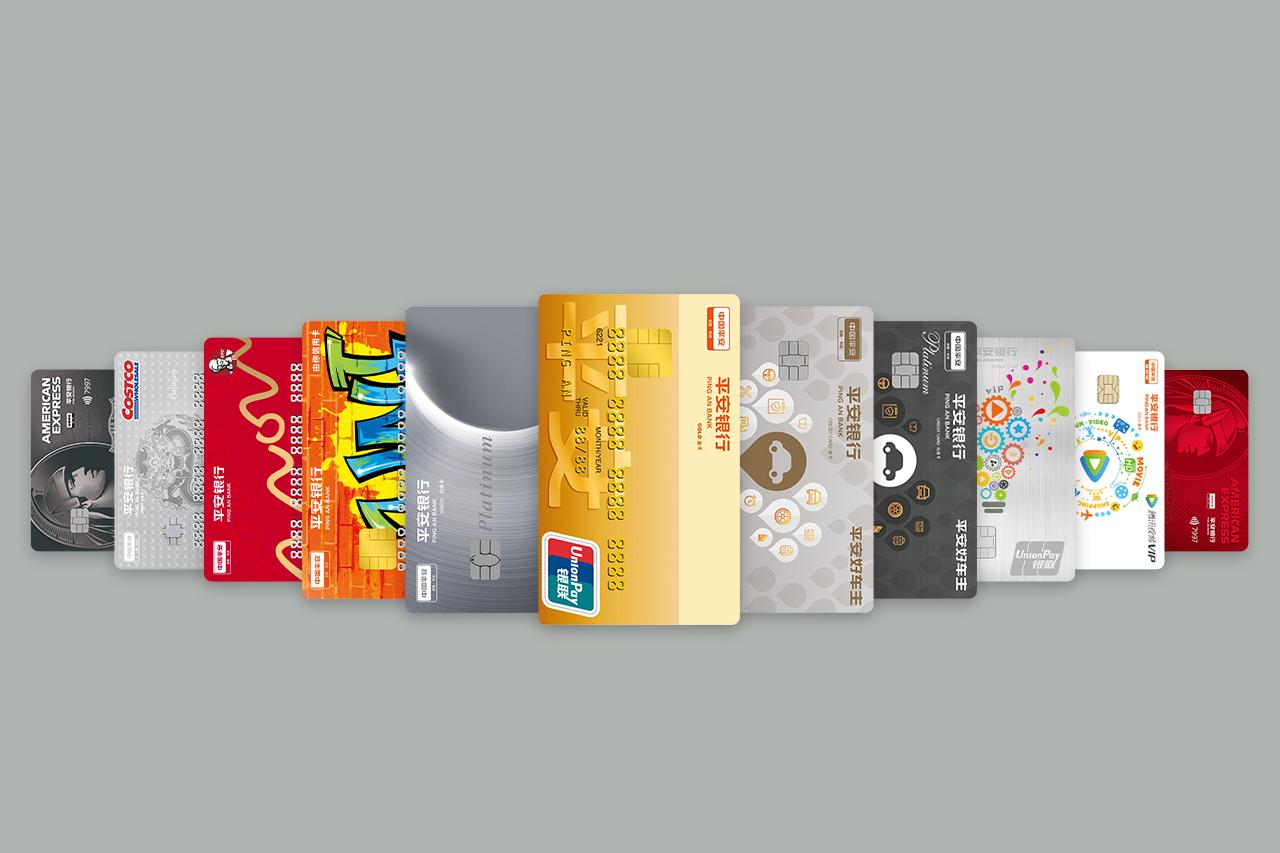 如何使用信用卡 信用卡的正确用法你知道吗?