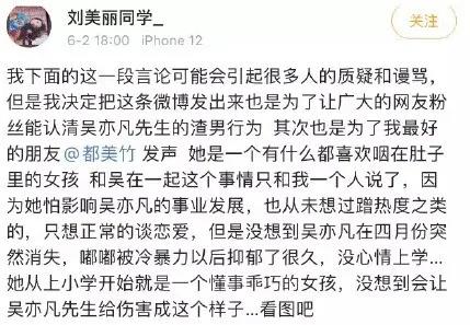 吴亦凡被锤上全球热搜,惨遭抛弃切割!中国人民三观太正了