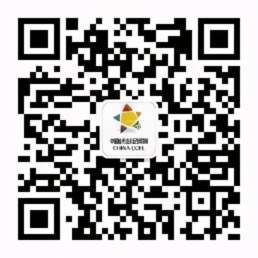 """北京赛区丨2020-2021""""中国足球发展基金会杯""""中国城市少儿足球联赛北京赛区顺利开赛"""