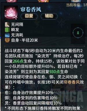 古剑奇谭网络版:香云绕 古剑 天门终开版本初期攻略