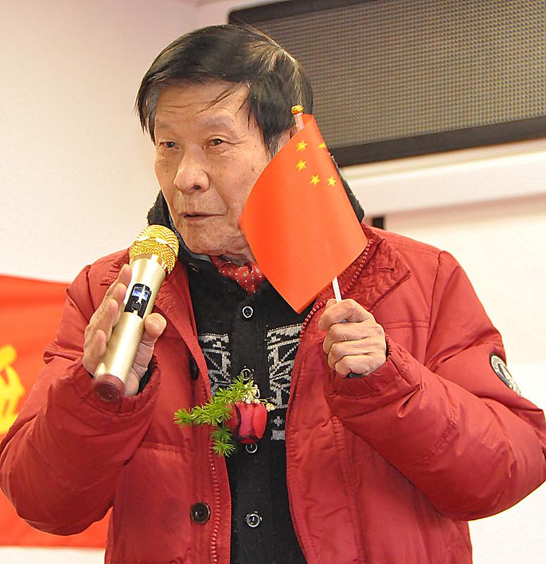 纪念毛主席诞辰127周年活动在长城苑举办