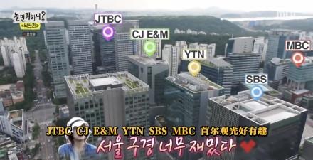 演艺圈安全再亮红灯?位于电视台集中区域,JTBC新增确诊病例