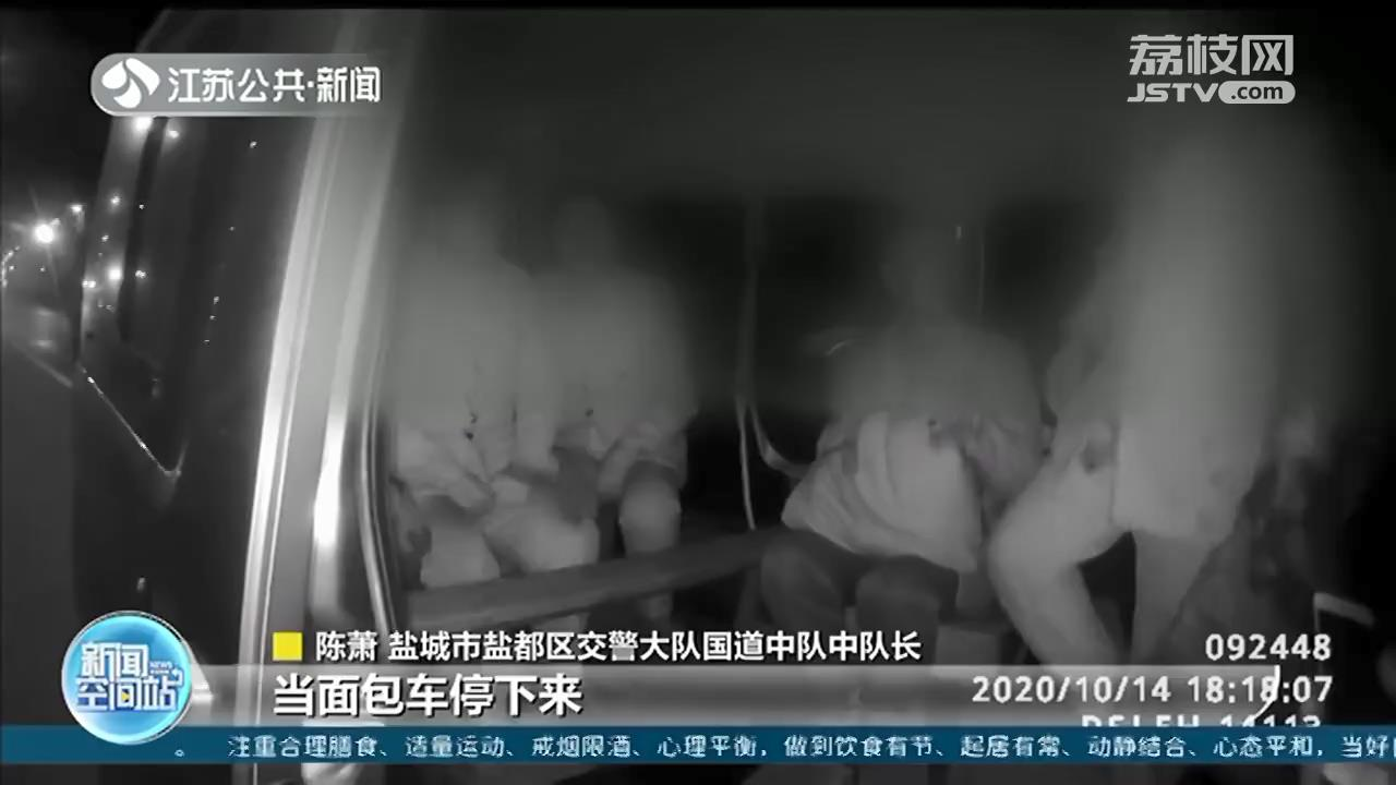 盐城:危险!6座面包车塞进20人 所有座椅全部拆除
