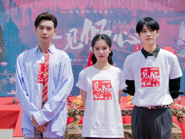 《一见倾心》绝美路透来袭,陈星旭+张婧仪,满眼都是彼此
