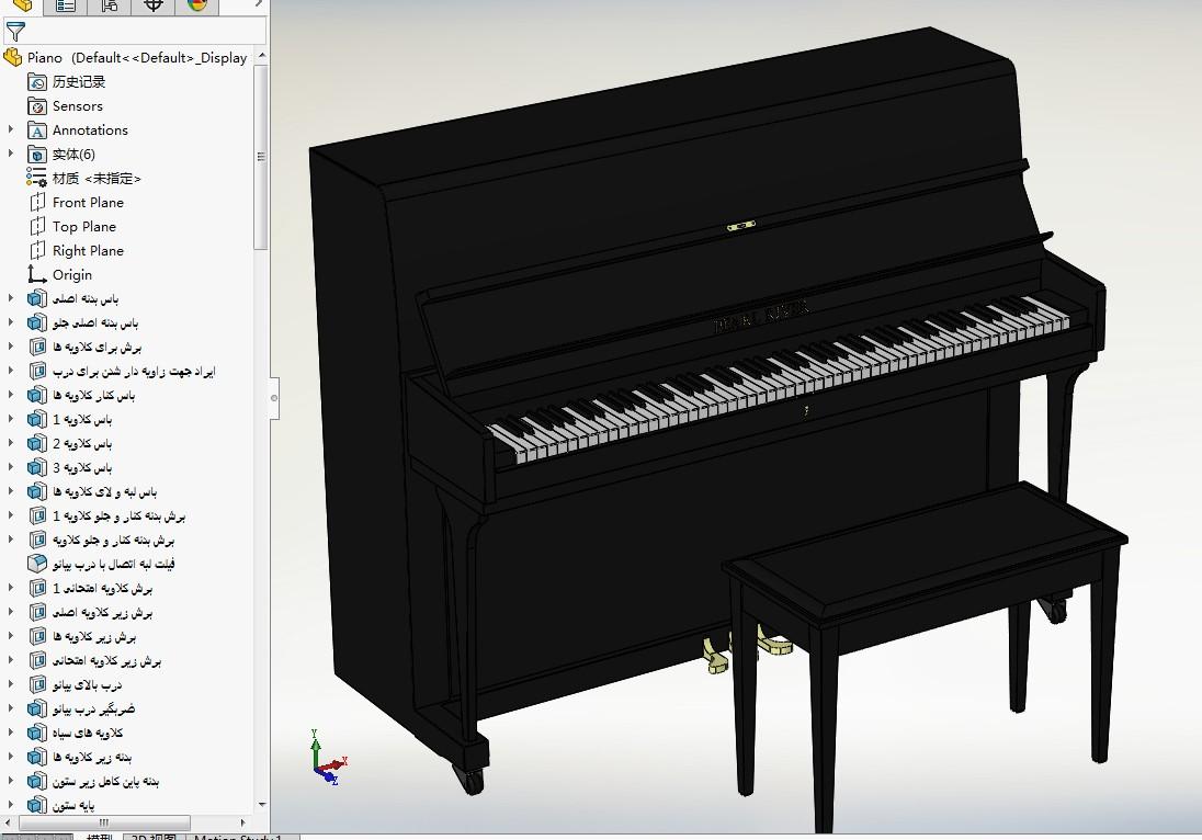 立式钢琴简易模型3D图纸 Solidwokrs设计