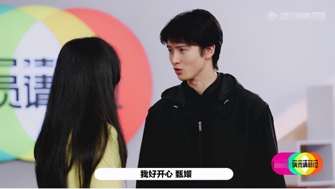 《演员请就位》爱豆演技差陈凯歌终于急了!李成儒狠批甄嬛传