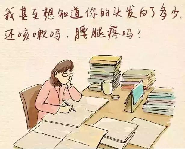 《老师·好》于谦口碑炸裂:那个管你最狠的老师,其实爱你最深
