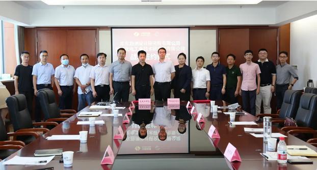 光电工研院携手中国电建华东院共建国内首个场景孵化器