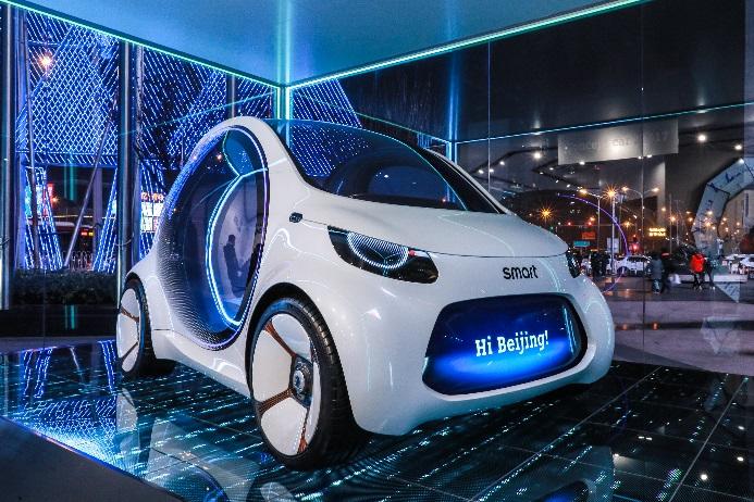 潮趣先锋 smart未来出行互动体验展亮相北京