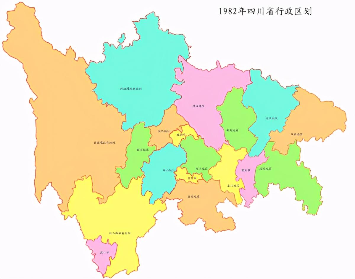 """在""""停省会""""的步伐中,成都支持四川发展的新局面正在逐步形成"""