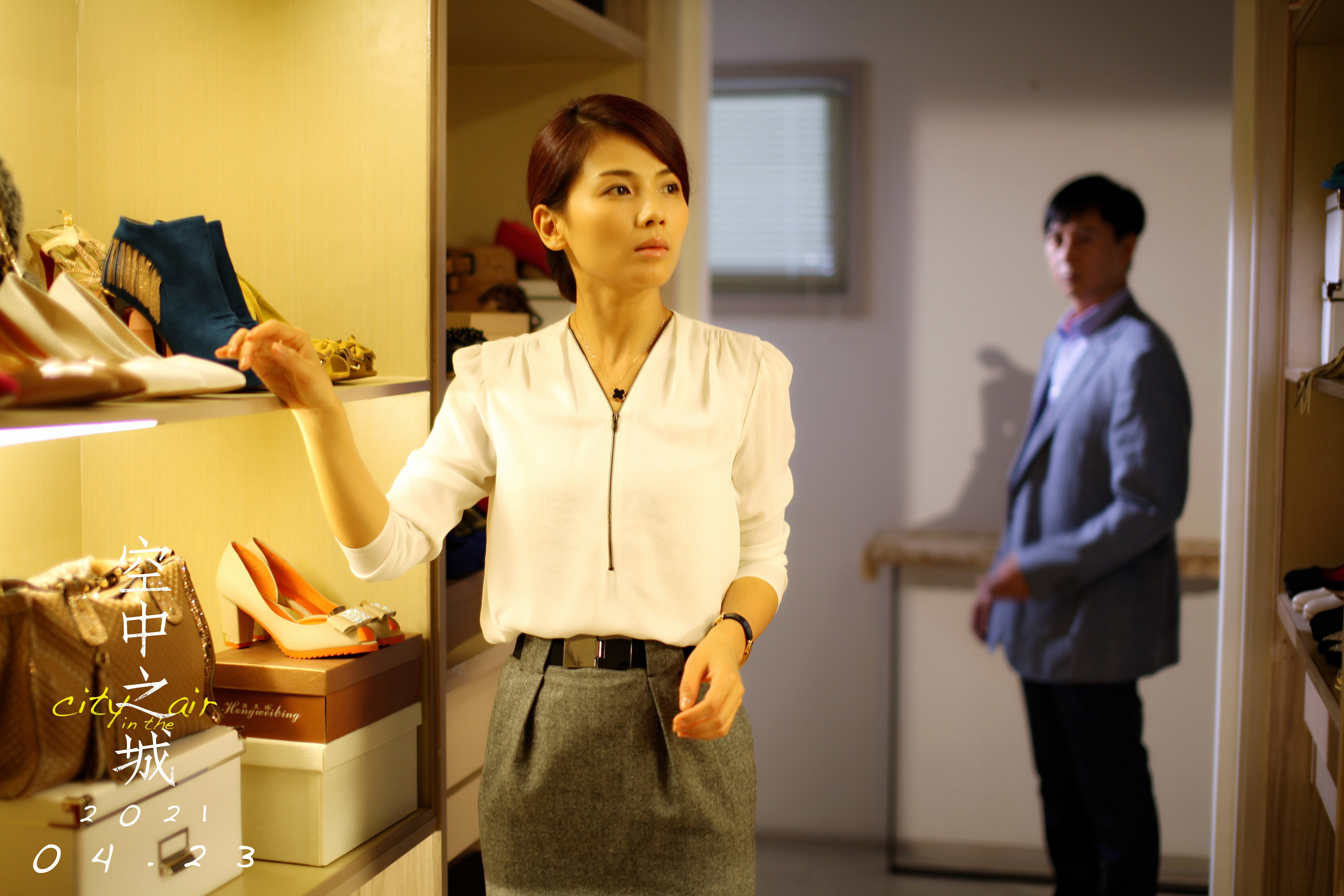 电影《空中之城》4月23日全国上映 张嘉益刘涛倾情演绎