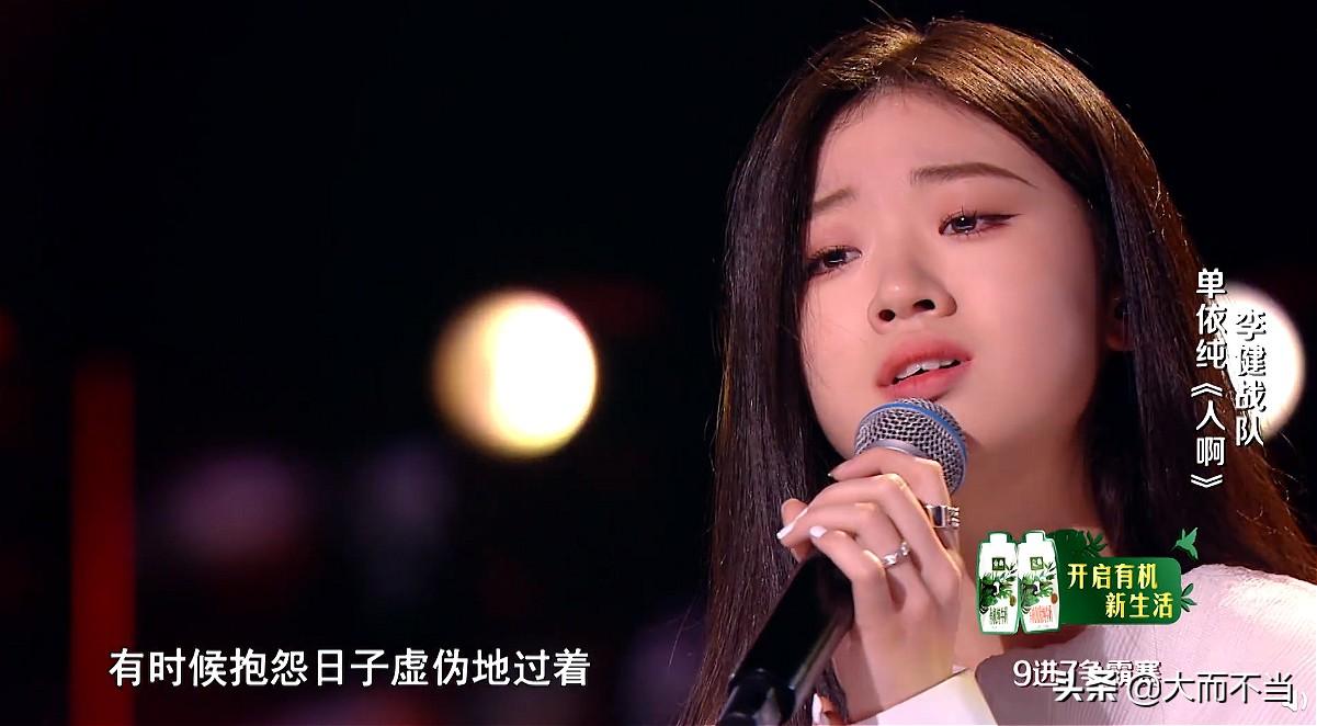 中国好声音总决赛结果出炉:单依纯夺冠潘虹第三,李健成最大赢家