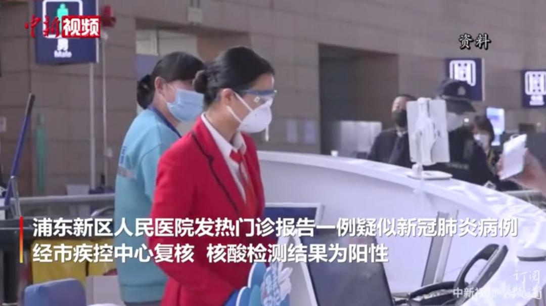 """上海新增两例确诊病例,又一小区升级为""""中风险"""",专家:冬季进入防疫艰难期"""