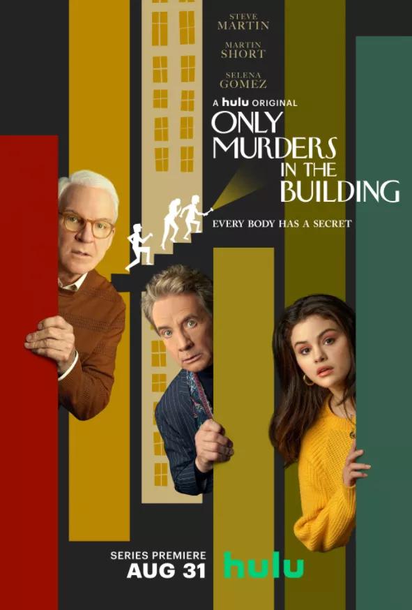 近期小众悬疑推理美剧《公寓大楼里的谋杀案》一边破案,一边创作