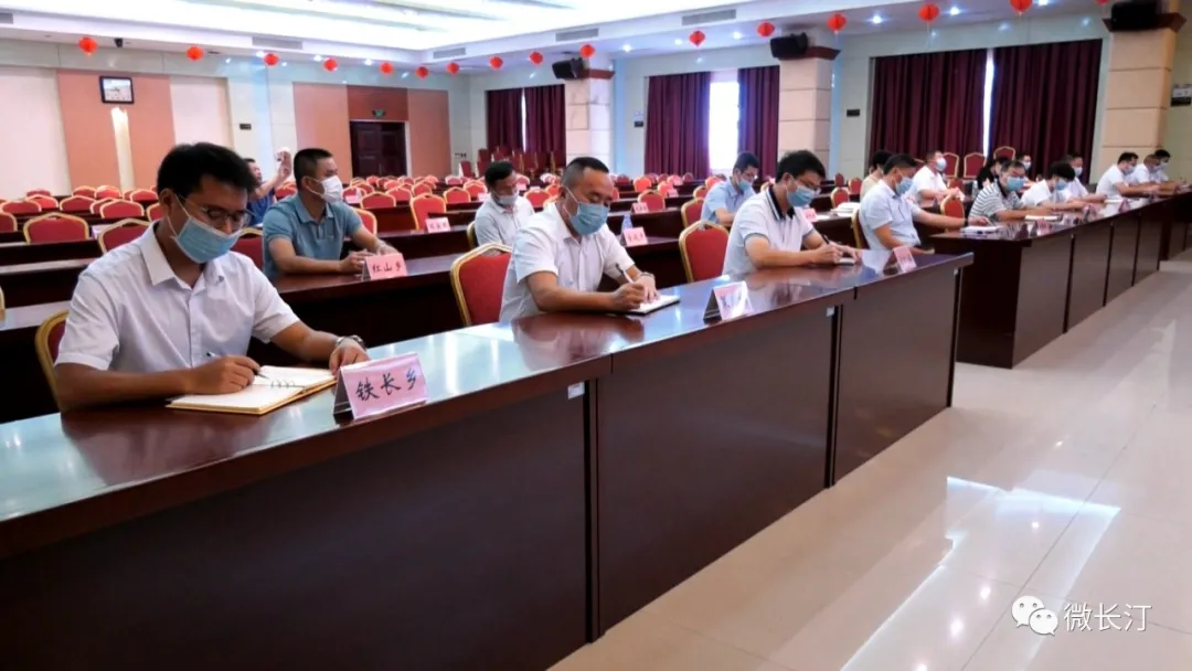 黄色的软件县召开全县农村乱占耕地建房问题专项整治工作部署会