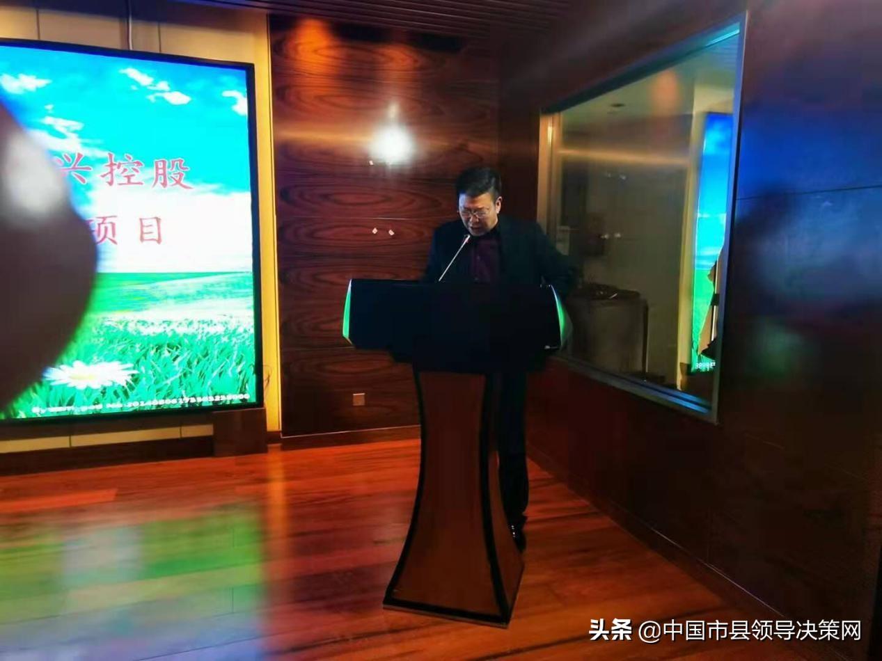 冀兴通讯与中能复兴控股共建宁夏通信基础设施工程正式举办开工